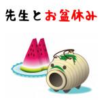 obonyasumi