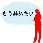 mouyametai
